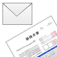 請求書はメールで送って、経費も時間も削減を!