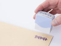請求書の封筒に「請求書在中」は必要?