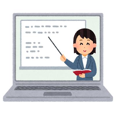 簡単に効率よく作れるクラウドサービスの請求書