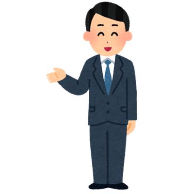 企業におけるクラウドサービスの導入
