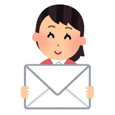 使えば便利! メール送信の機能