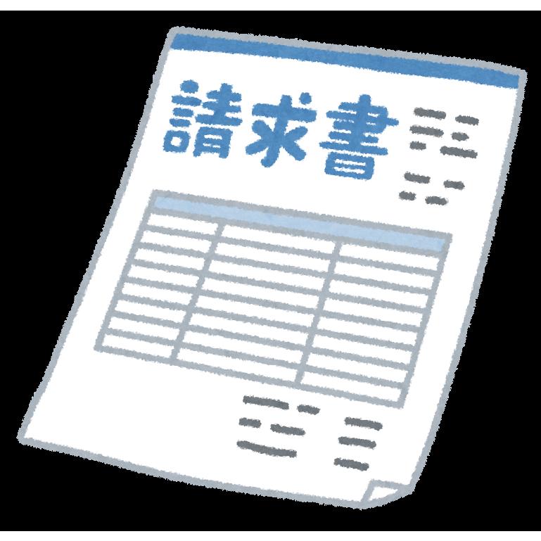 無料で使える スプレッドオフィスの請求書エクセルテンプレート